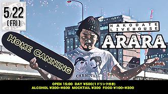 ARARA20200522.png