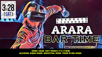ARARA20200328(3).png
