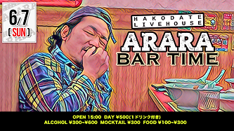 ARARA20200607.png