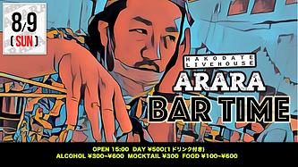 ARARA20200809.png