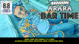 ARARA20200808.png