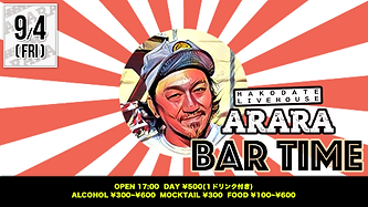 ARARA20200904.png