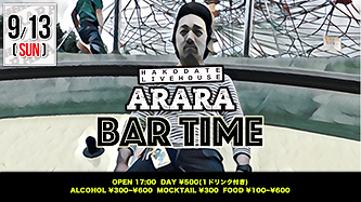 ARARA20200913.png