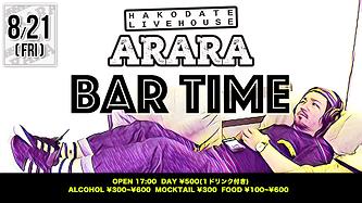 ARARA20200821.png