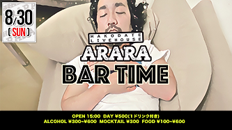 ARARA20200830.png