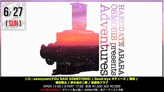 ARARA20210627.png