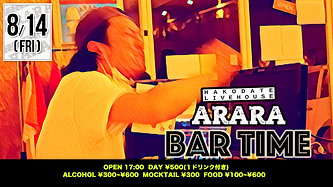 ARARA20200814.png