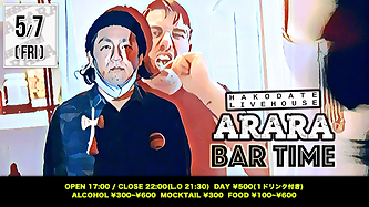 ARARA20210507.png