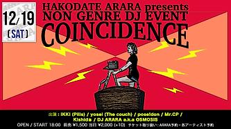 ARARA20201219.png