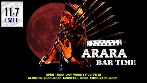 ARARA20201107.png