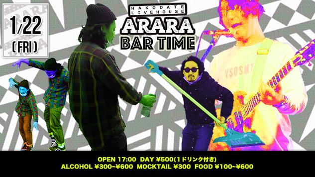 ARARA20210122.png