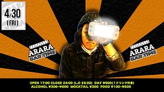 ARARA20210430.png