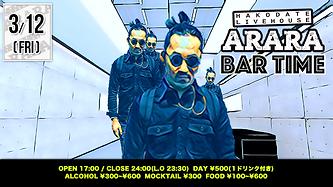 ARARA20210312.png