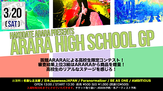 ARARA20210320.png
