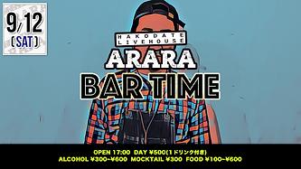 ARARA20200912.png