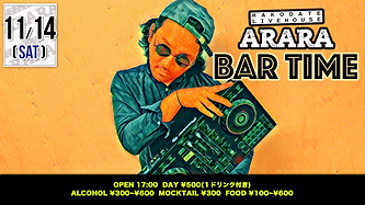 ARARA20201114.png