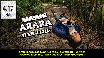 ARARA20210417.png