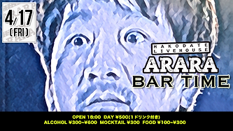 ARARA20200417.png