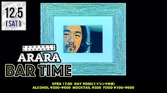 ARARA20201205.png