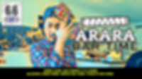 ARARA20200606.png