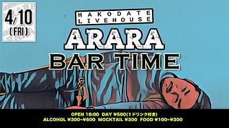 ARARA20200410.png