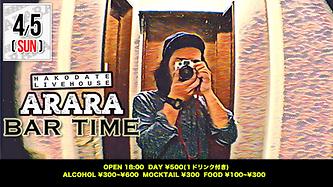 ARARA20200405(2).png