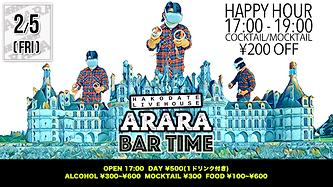 ARARA20210205.png