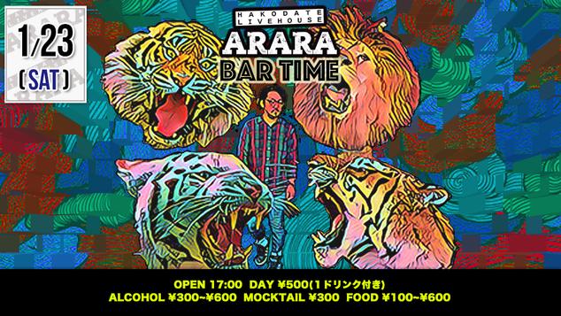 ARARA20210123.png