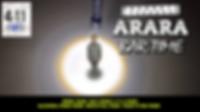 ARARA20200411.png