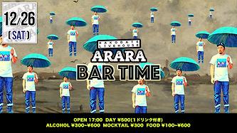 ARARA20201226.png