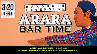ARARA20200320(2).png