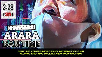 ARARA20210328.png