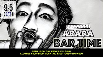 ARARA20200905.png