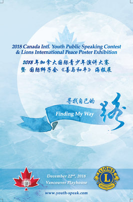 Event Programme Cover.jpg