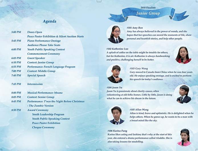 Event programme midpage.png