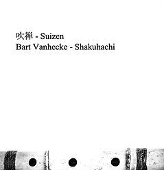 CD-print Suizen.jpg