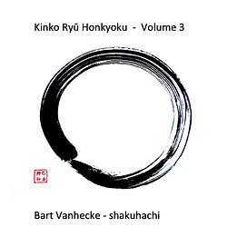 hoes Kinko Ryū Vol.3.jpg