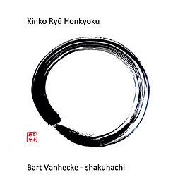 CD_hoes_Kinko_Ryū.jpg