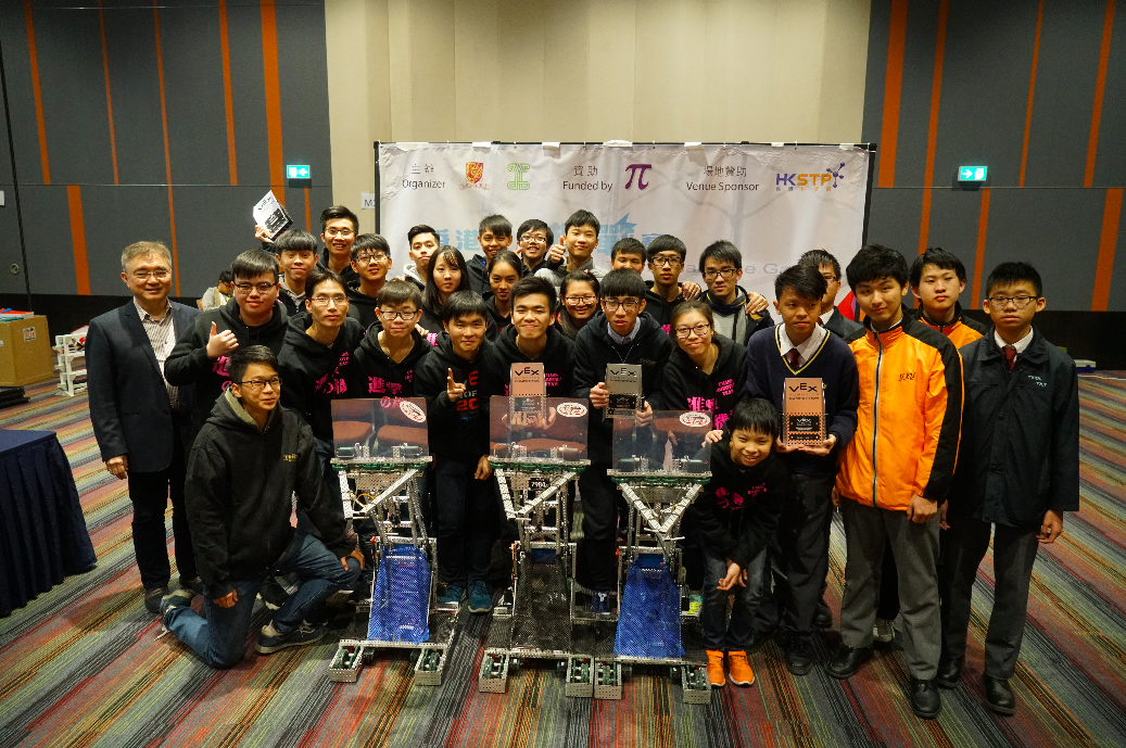 Hong Kong Tech Challenge Game 2016