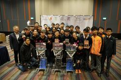 Hong Kong Tech Challenge Game 2016