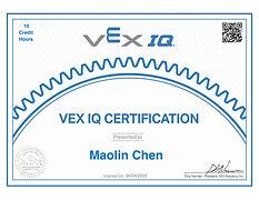 CHEN, Maolin_vexiq.jpg