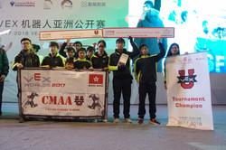 2017 VEX Robotics Asia Open