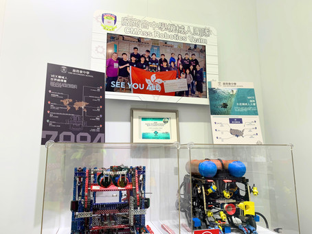 CMAss Robotics Team shows International Robots at 53rd Hong Kong Brands and Products Expo