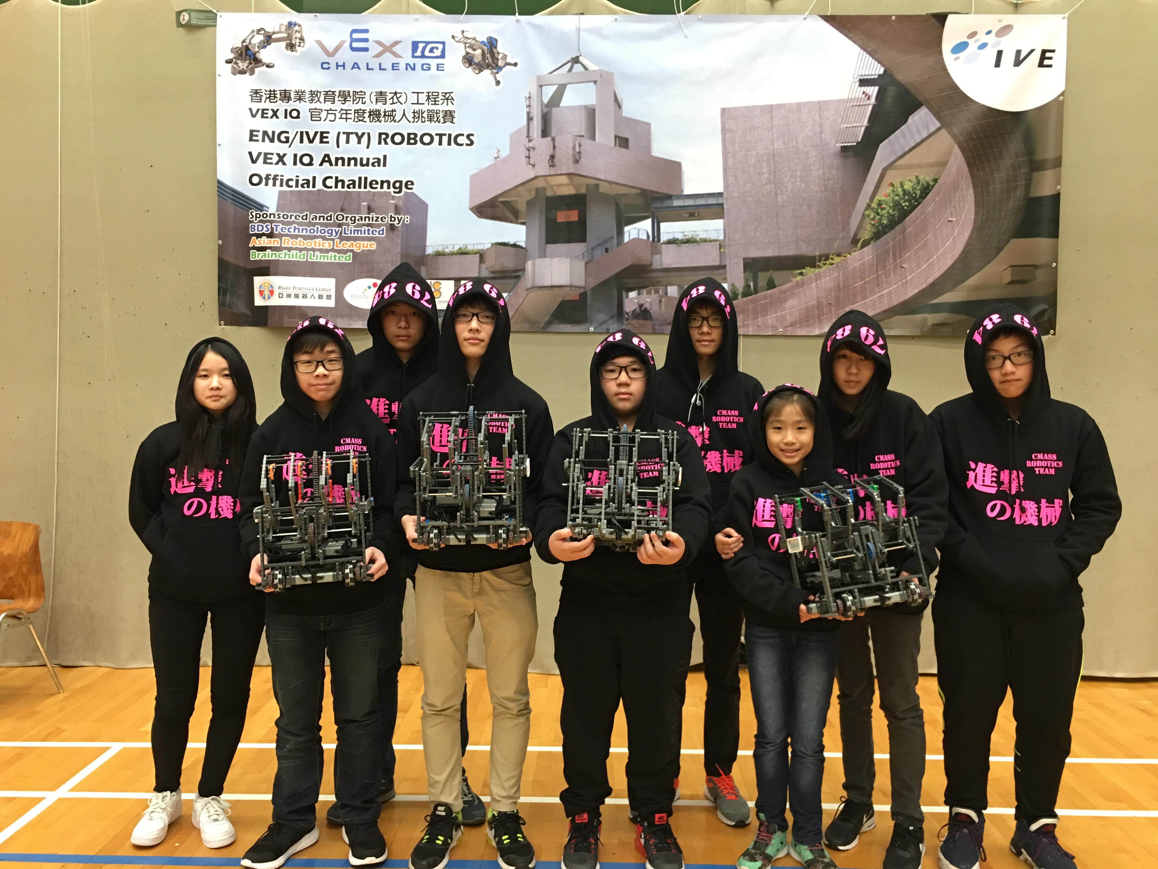 VEX IQ Challenge 2017 Hong Kong