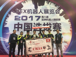 2017 APAC China Qualifier