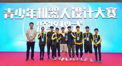 2019 World Robot Contest Championship