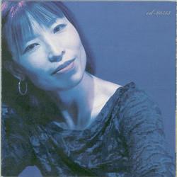 Gloria Cheng, pianist