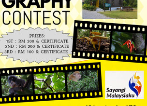 Photography Contest - VEC Merdeka Month Celebration with Nature