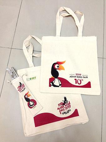 abf2019-merchandise.JPG