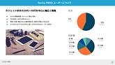Rentio PRESS 媒体資料 (1).png